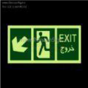 خروج اضطراری به سمت چپ پایین